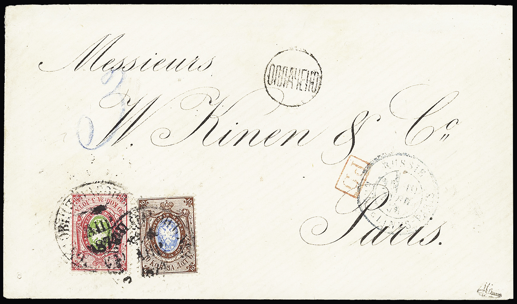 Lot 367 - Eastern Europe » Russia and USSR  -  Le Timbre Classique SA SALE ON OFFERS N ° 37 PARIS