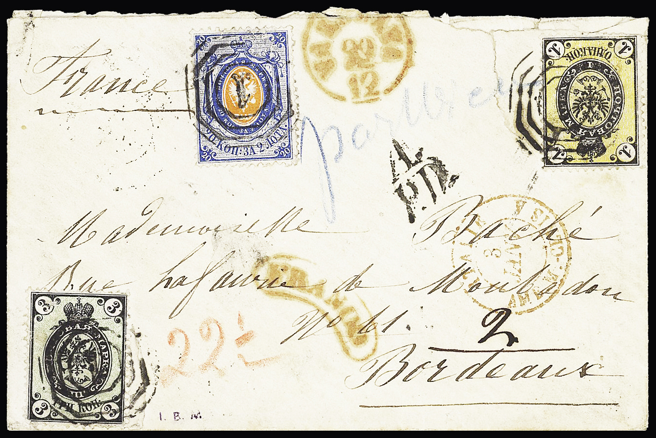 Lot 318 - Eastern Europe » Russia and USSR  -  Le Timbre Classique SA SALE ON OFFERS N ° 37 PARIS