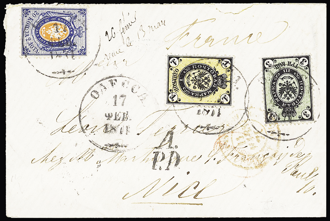 Lot 319 - Eastern Europe » Russia and USSR  -  Le Timbre Classique SA SALE ON OFFERS N ° 37 PARIS