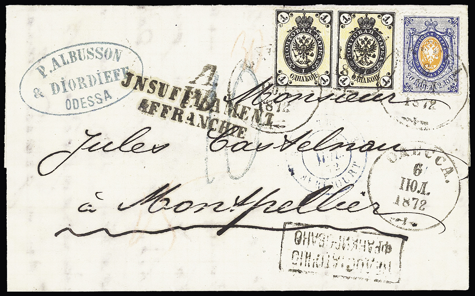 Lot 341 - Eastern Europe » Russia and USSR  -  Le Timbre Classique SA SALE ON OFFERS N ° 37 PARIS