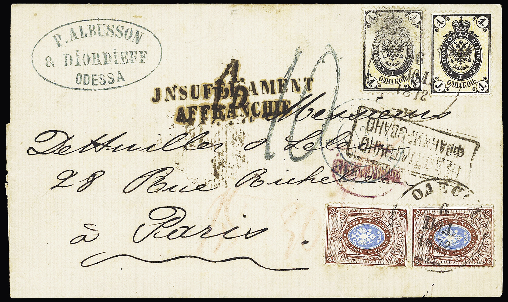 Lot 340 - Eastern Europe » Russia and USSR  -  Le Timbre Classique SA SALE ON OFFERS N ° 37 PARIS