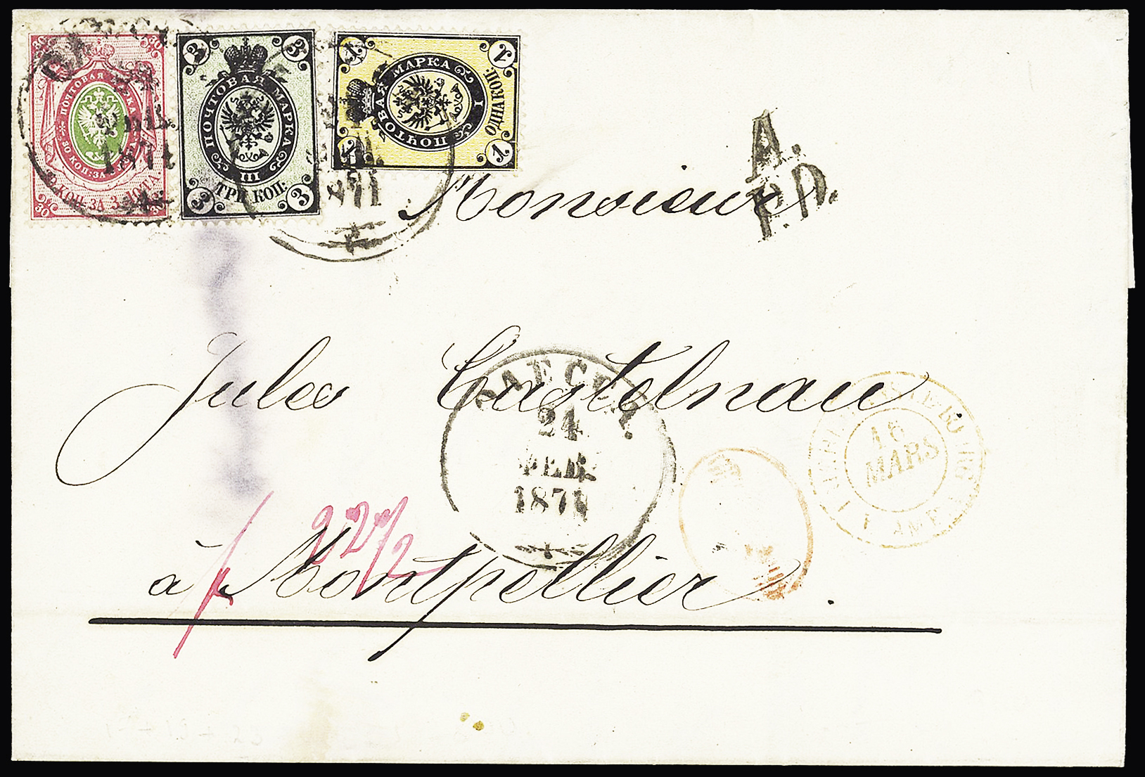 Lot 332 - Eastern Europe » Russia and USSR  -  Le Timbre Classique SA SALE ON OFFERS N ° 37 PARIS