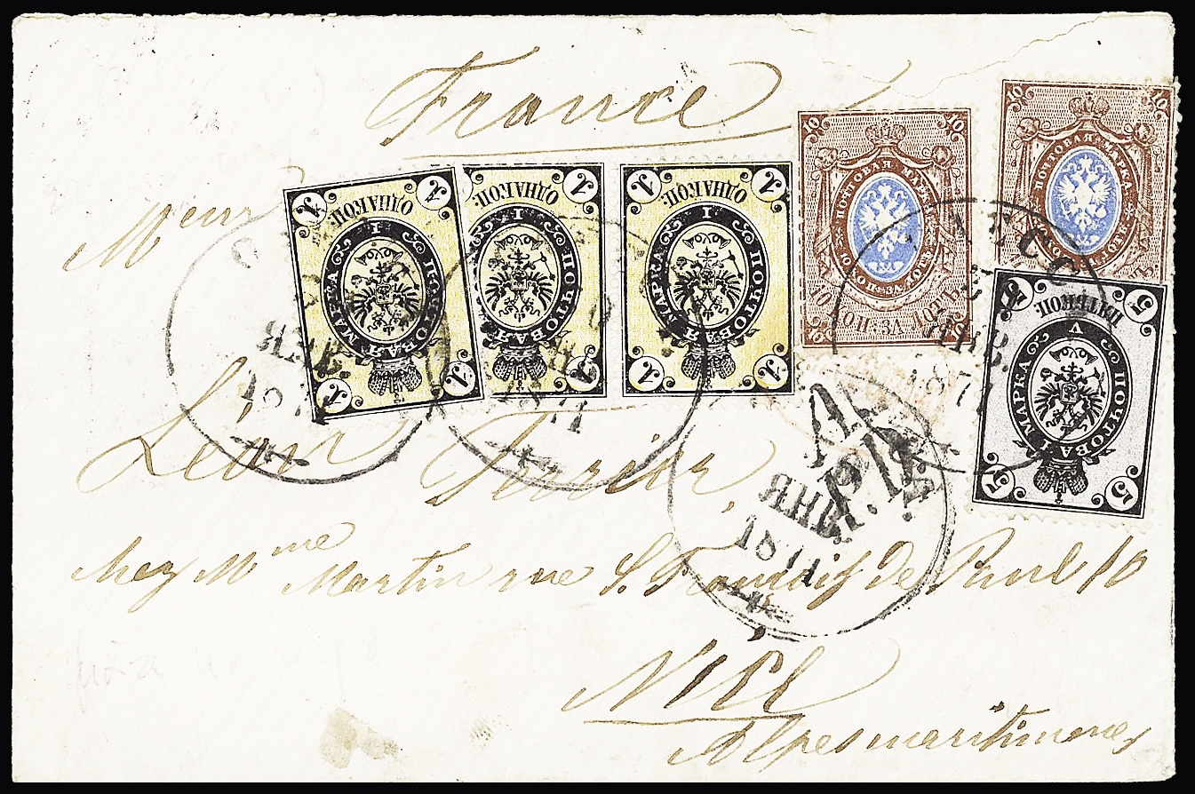 Lot 321 - Eastern Europe » Russia and USSR  -  Le Timbre Classique SA SALE ON OFFERS N ° 37 PARIS