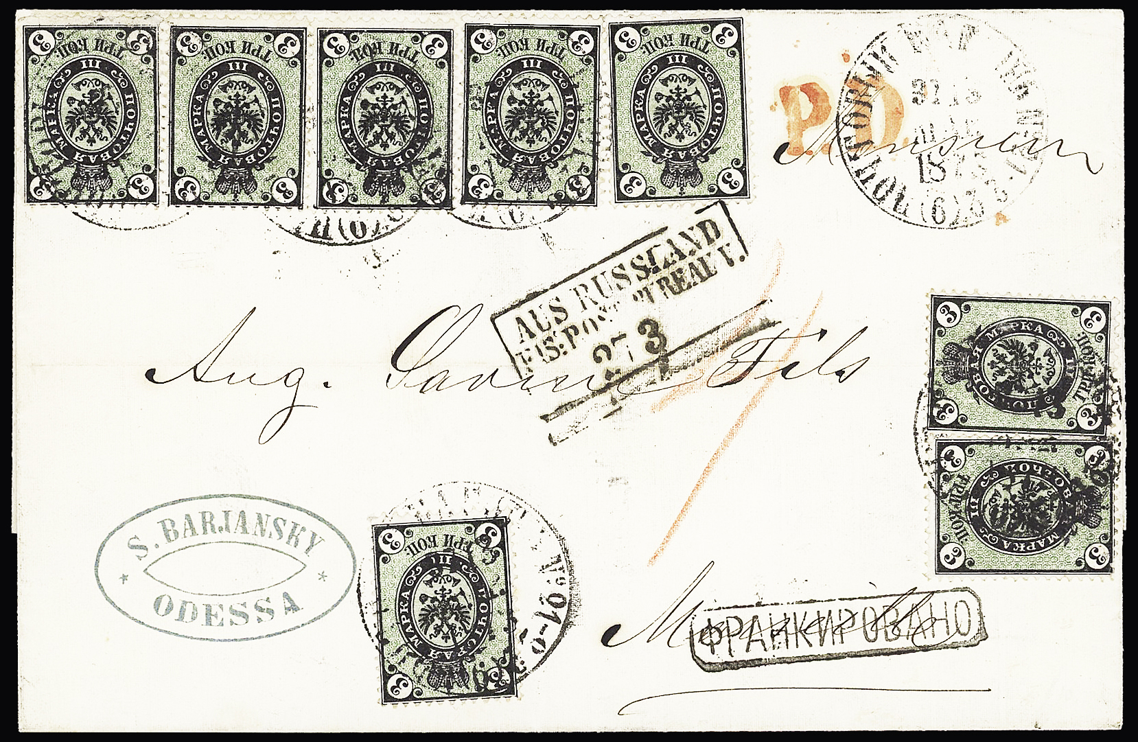 Lot 351 - Eastern Europe » Russia and USSR  -  Le Timbre Classique SA SALE ON OFFERS N ° 37 PARIS