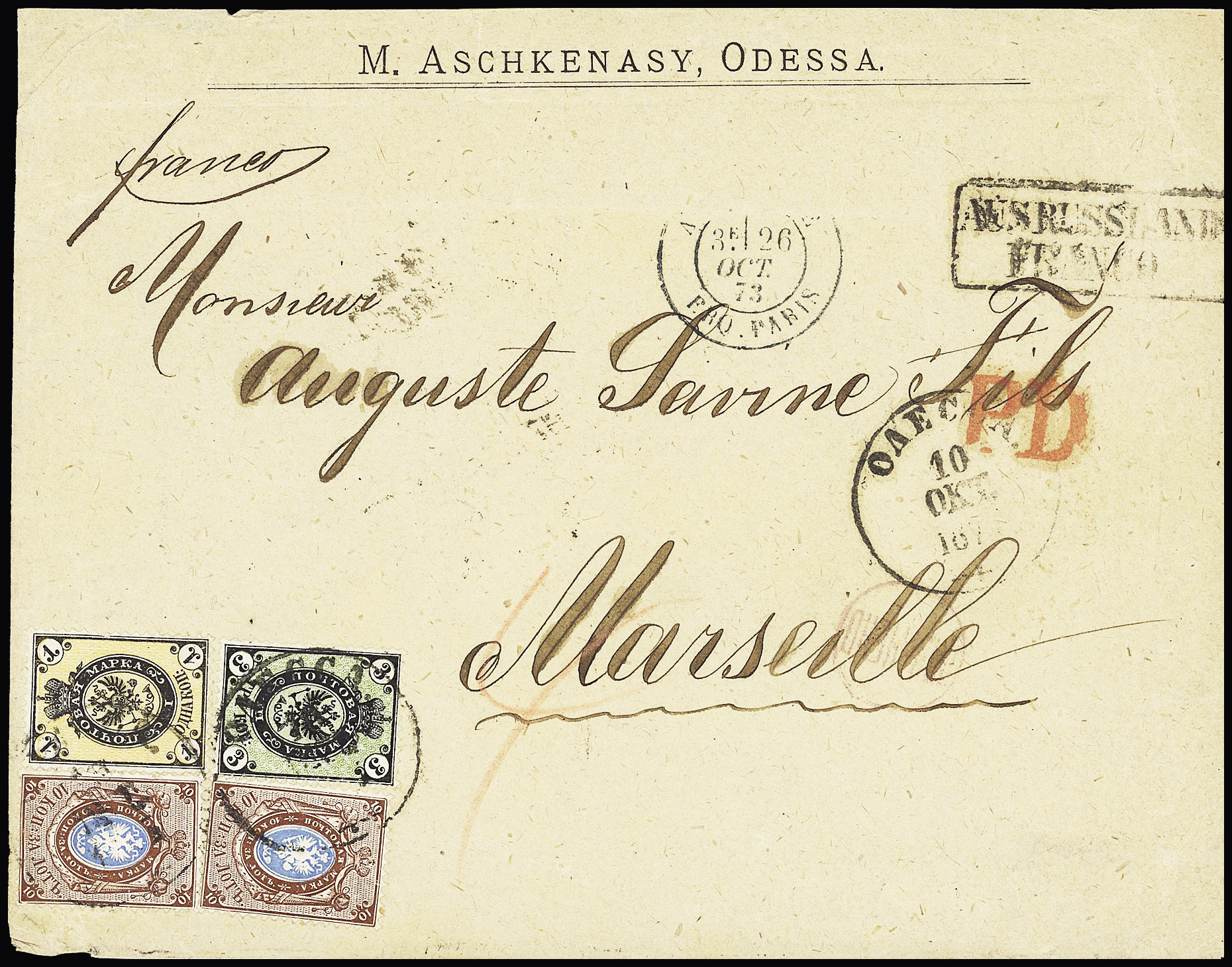 Lot 357 - Eastern Europe » Russia and USSR  -  Le Timbre Classique SA SALE ON OFFERS N ° 37 PARIS