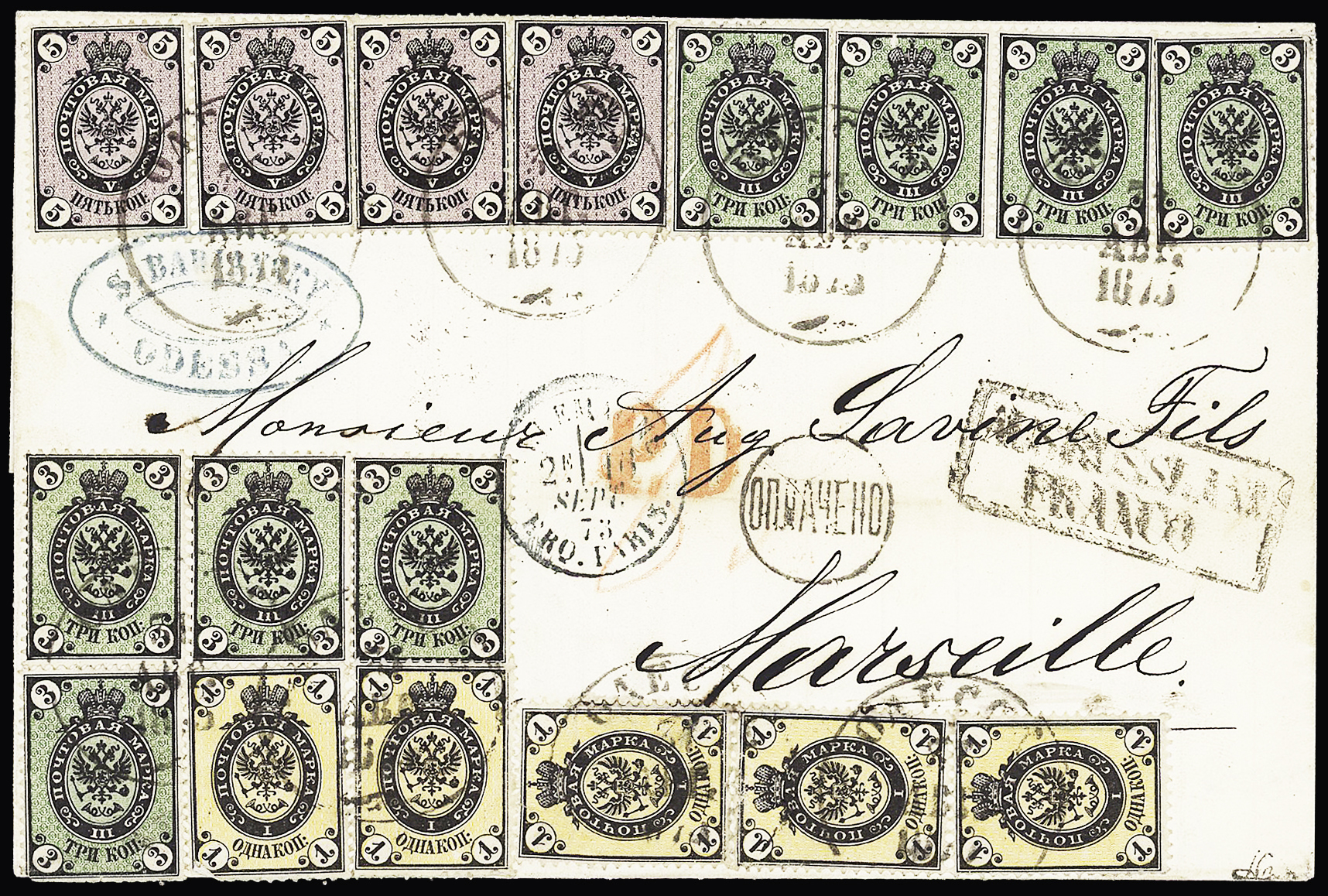 Lot 353 - Eastern Europe » Russia and USSR  -  Le Timbre Classique SA SALE ON OFFERS N ° 37 PARIS