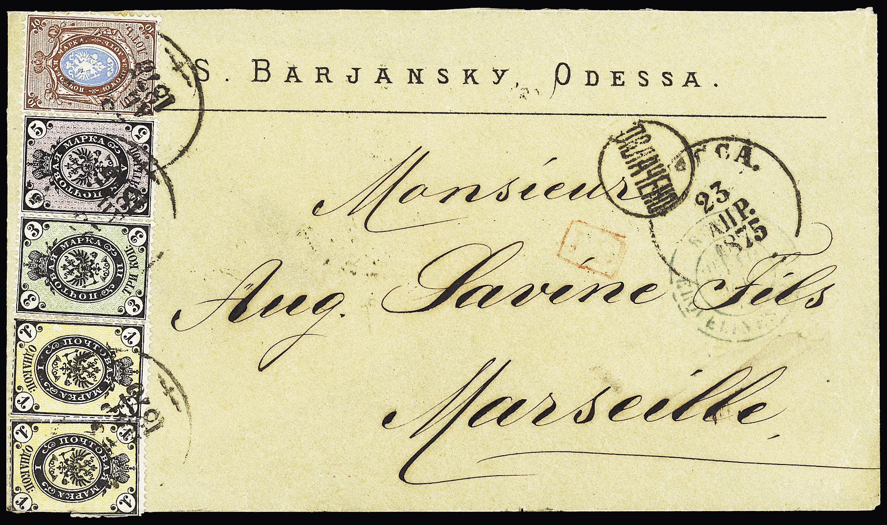 Lot 389 - Eastern Europe » Russia and USSR  -  Le Timbre Classique SA SALE ON OFFERS N ° 37 PARIS