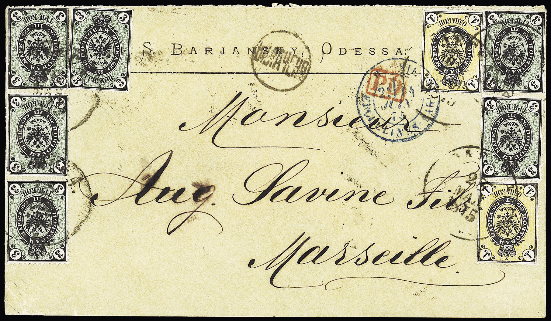 Lot 391 - Eastern Europe » Russia and USSR  -  Le Timbre Classique SA SALE ON OFFERS N ° 37 PARIS