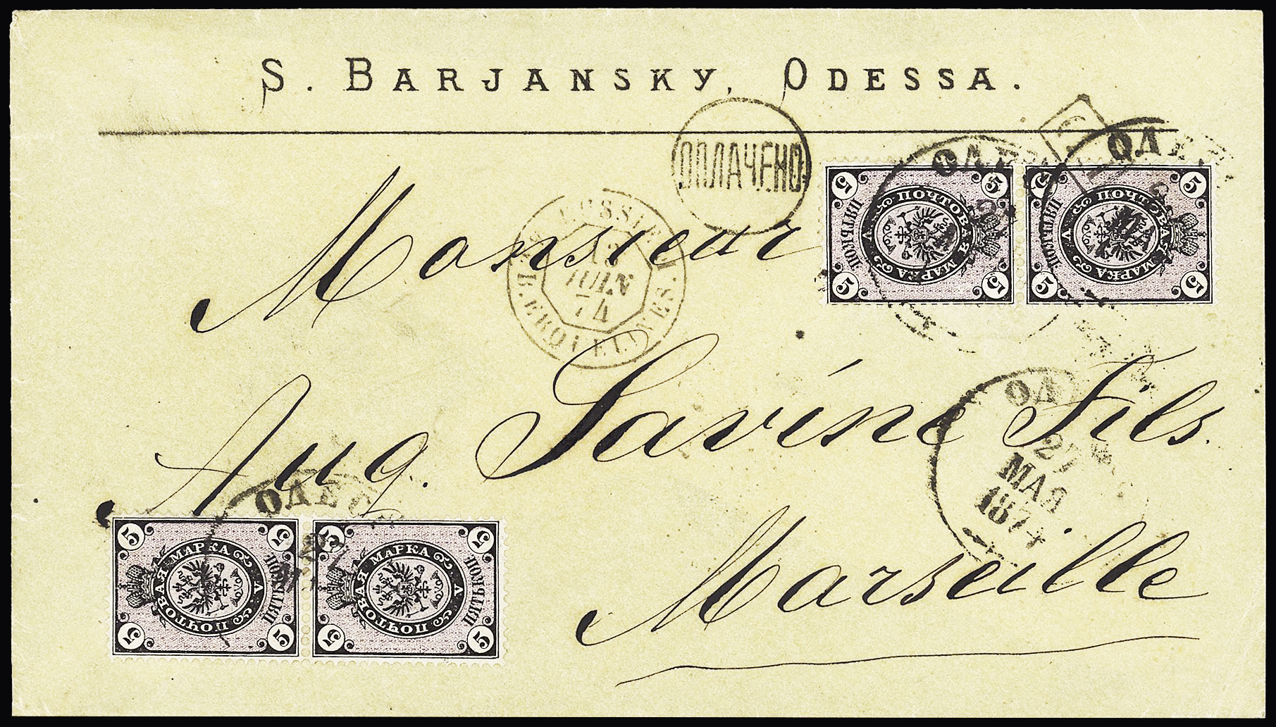 Lot 370 - Eastern Europe » Russia and USSR  -  Le Timbre Classique SA SALE ON OFFERS N ° 37 PARIS
