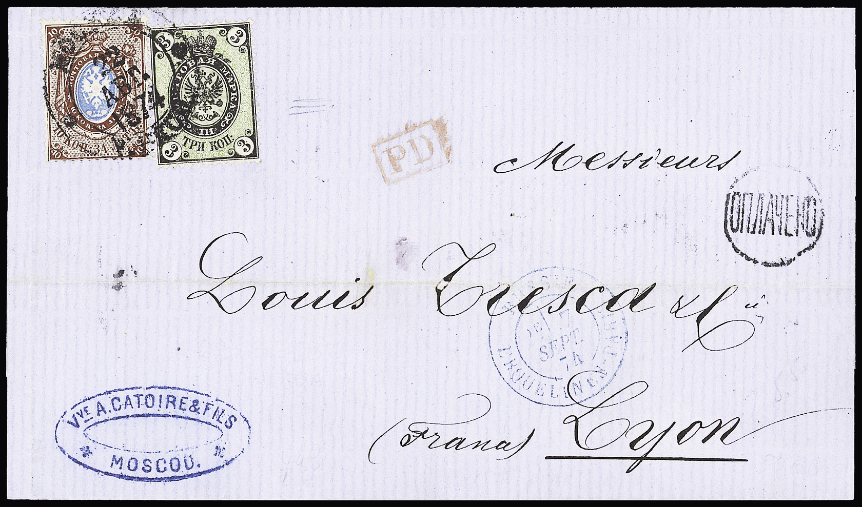 Lot 368 - Eastern Europe » Russia and USSR  -  Le Timbre Classique SA SALE ON OFFERS N ° 37 PARIS