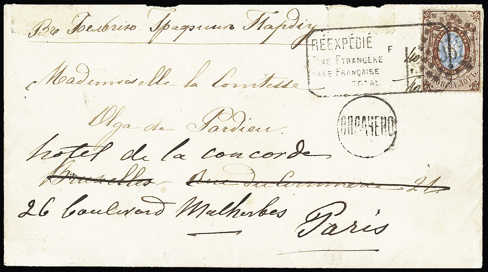 Lot 369 - Eastern Europe » Russia and USSR  -  Le Timbre Classique SA SALE ON OFFERS N ° 37 PARIS