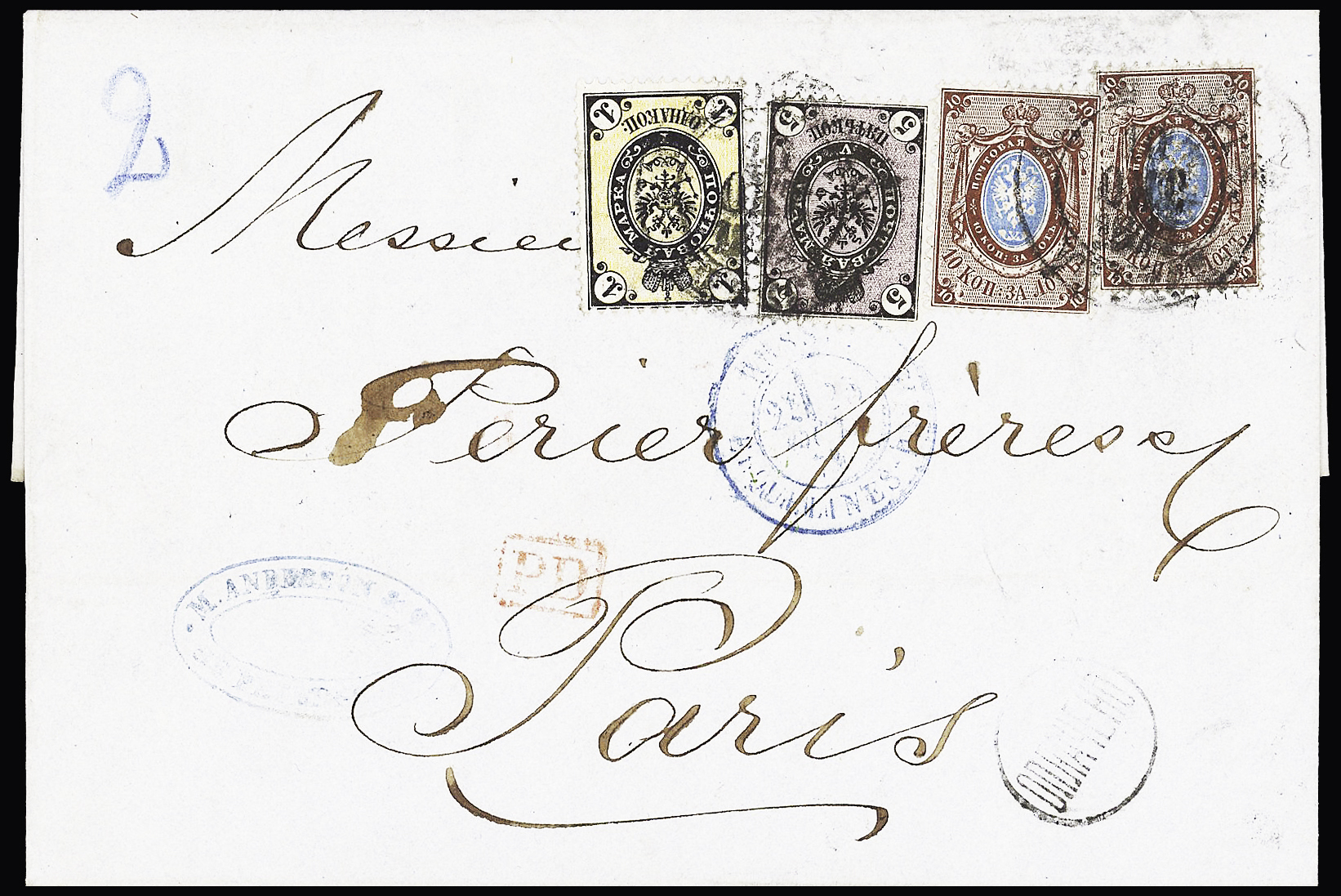 Lot 379 - Eastern Europe » Russia and USSR  -  Le Timbre Classique SA SALE ON OFFERS N ° 37 PARIS