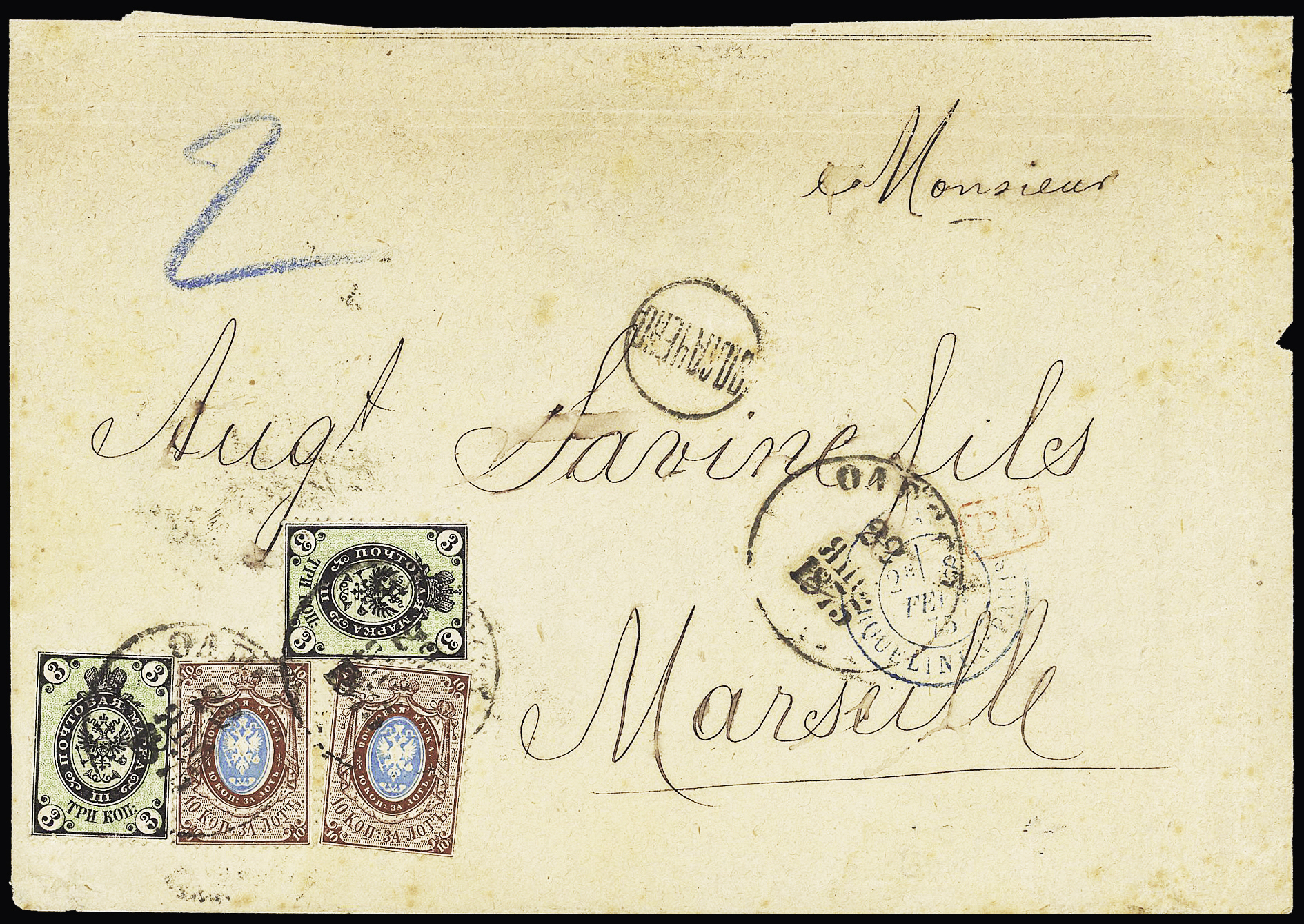 Lot 383 - Eastern Europe » Russia and USSR  -  Le Timbre Classique SA SALE ON OFFERS N ° 37 PARIS