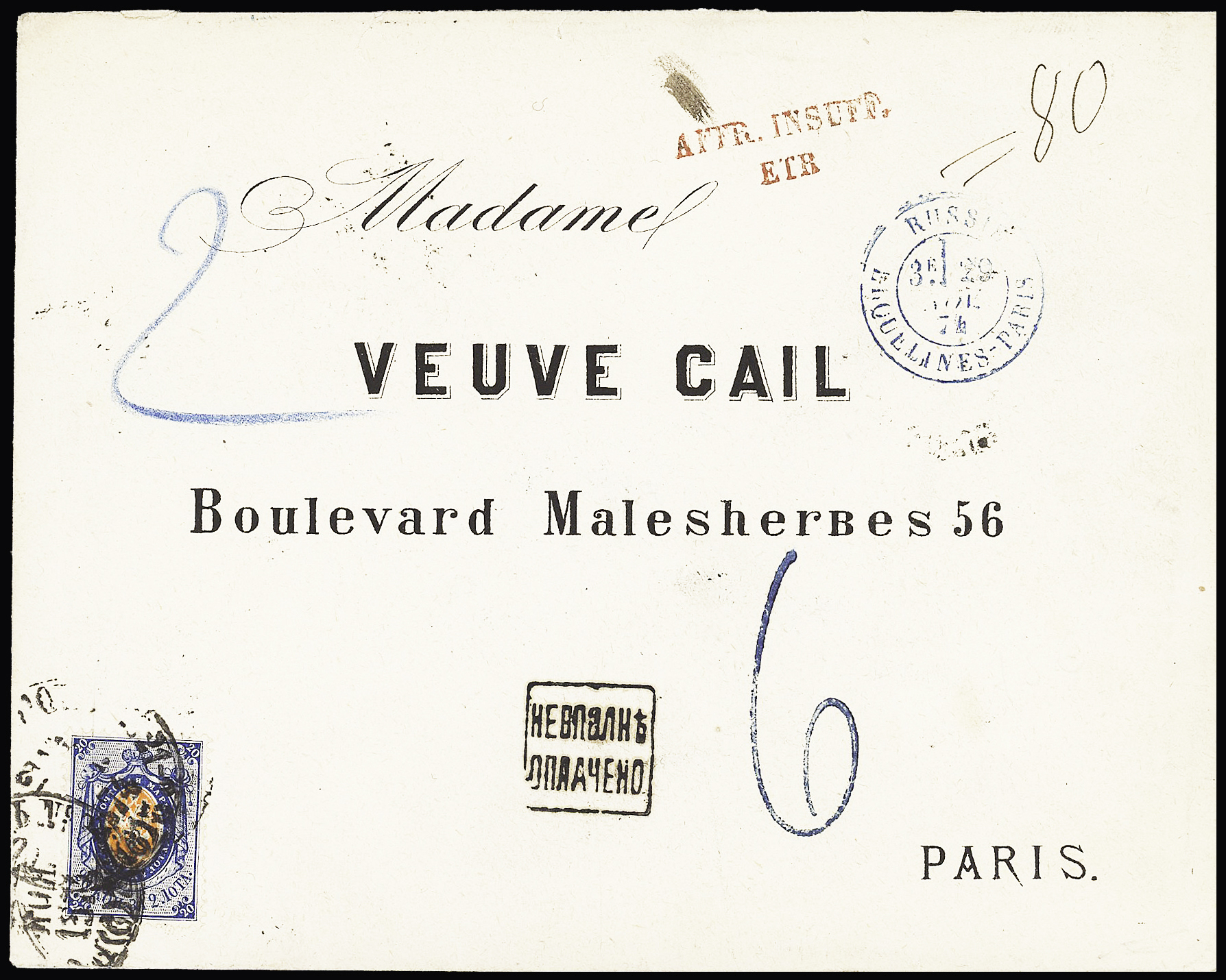 Lot 380 - Eastern Europe » Russia and USSR  -  Le Timbre Classique SA SALE ON OFFERS N ° 37 PARIS