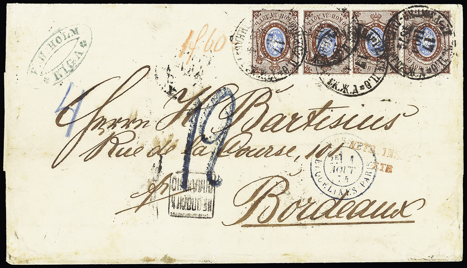 Lot 373 - Eastern Europe » Russia and USSR  -  Le Timbre Classique SA SALE ON OFFERS N ° 37 PARIS