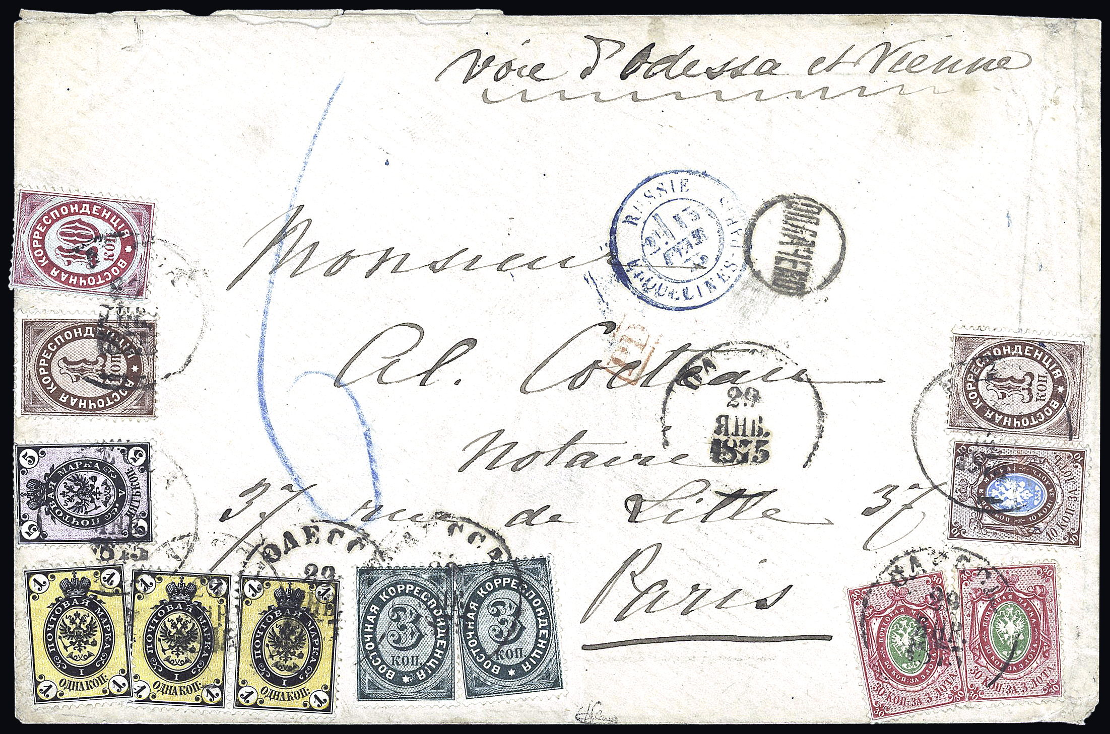 Lot 384 - Eastern Europe » Russia and USSR  -  Le Timbre Classique SA SALE ON OFFERS N ° 37 PARIS