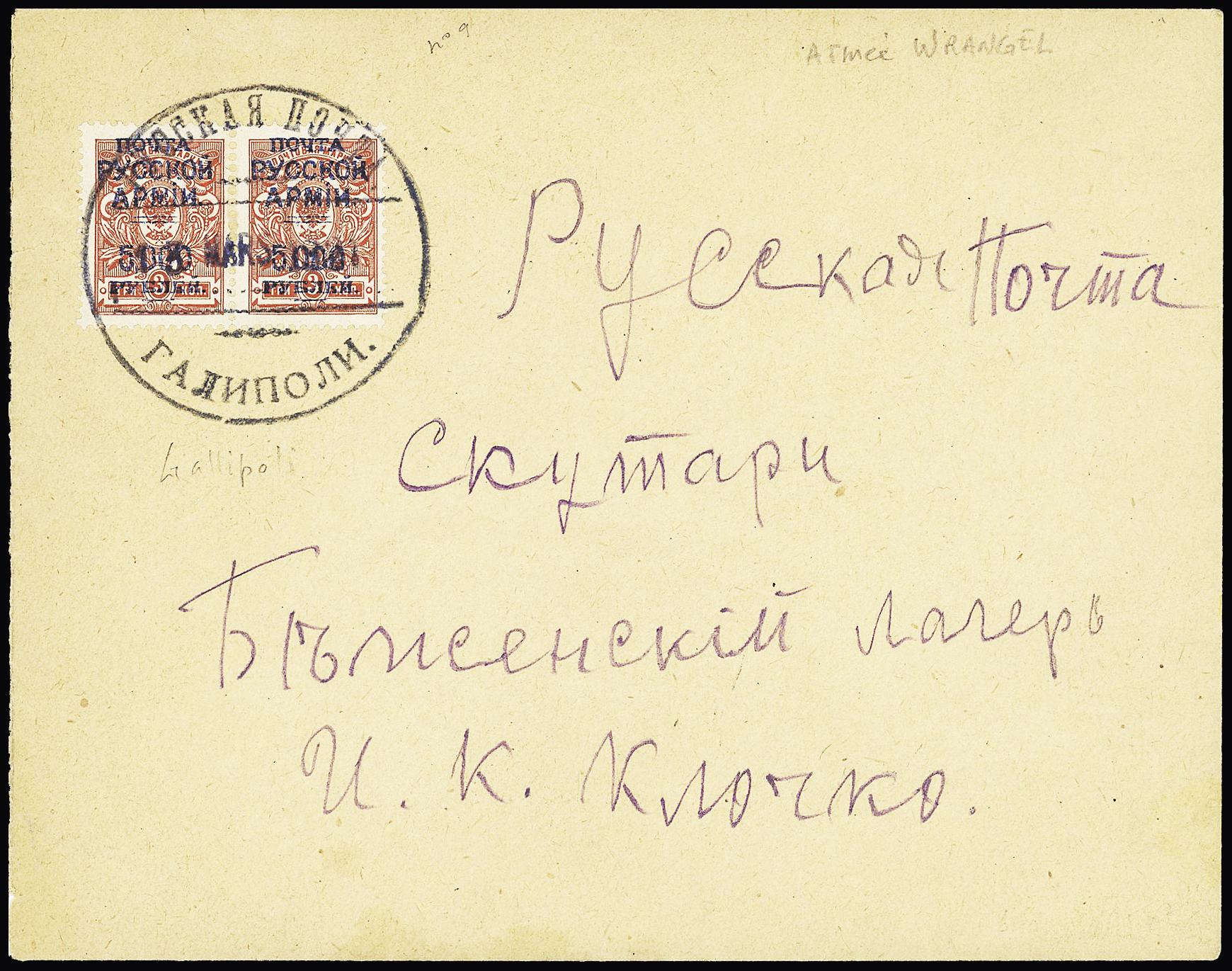 Lot 394 - Eastern Europe » Russia and USSR  -  Le Timbre Classique SA SALE ON OFFERS N ° 37 PARIS