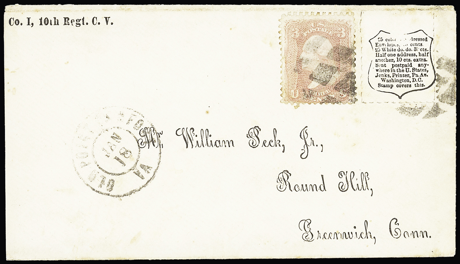 Lot 852 - Overseas » United States of America  -  Le Timbre Classique SA SALE ON OFFERS N ° 37 PARIS